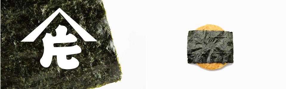 片山海苔メインイメージ